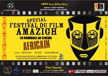 Festival Culturel du Film Amazigh : La date de dépôt prolongée au 24 novembre.
