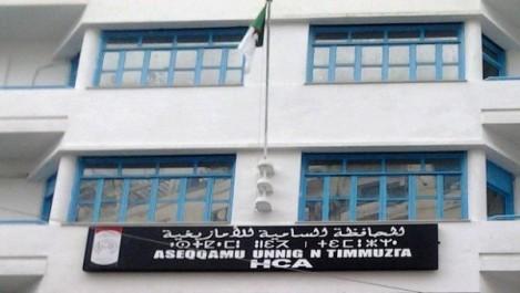 """Si El-Hachemi Assad, SG du HCA, à Béjaïa: """"Il faut consolider l'enseignement de tamazight dans le primaire"""""""