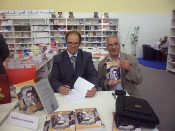 21e salon international du livre d'Alger/ Noureddine Louhal: «Raconter Alger la Blanche»