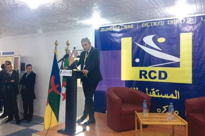 """Résolutions du campus de la jeunesse du RCD: """"Œuvrer pour l'avènement d'un État qui libère les Algériennes et les Algériens"""""""