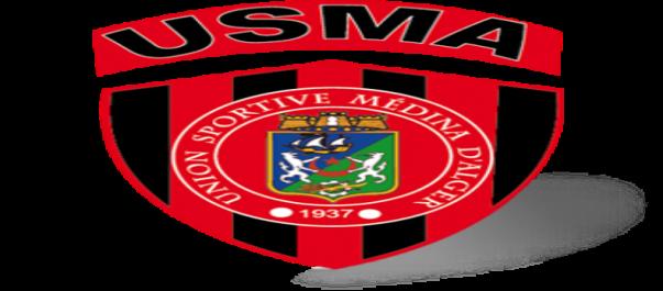 L'USM Alger remporte la 10e Supercoupe d'Algérie
