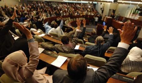 Fin de mandat à l'APN: Les députés dé…priment
