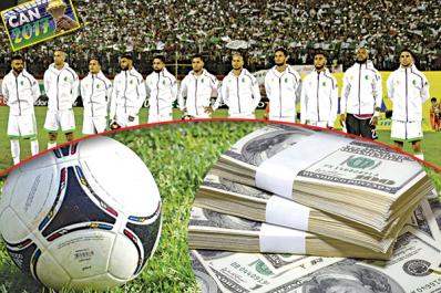 CAN 2017: 180 milliards pour suivre les matchs des Verts!