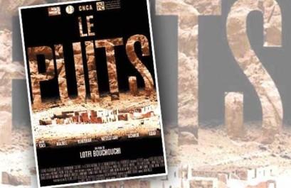 Panorama du film révolutionnaire et documentaire à Mostaganem : Le Puits clôture la 3e édition