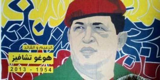 Venezuela : Un mur «Hugo Chavez» à Alger