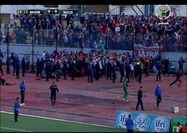 Violence dans les stades: Le cauchemar des supporters oranais à Béjaïa