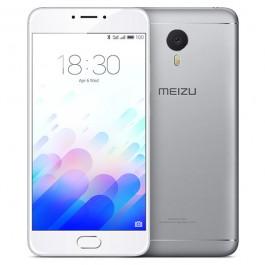Le Meizu M3 Note enfin disponible en Algérie: De nombreuses technologies sous l'écran de 5,5 pouces