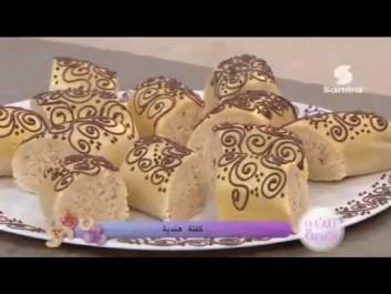 Samira TV – Kefta Indienne – طريقة تحضير حلوى كفتة هندية مع الشاف لمياء