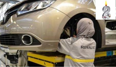 Renault Algérie Production souffle sa deuxième bougie : 55 000 véhicules fabriqués