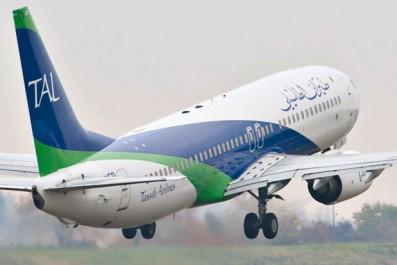 Tassili Airlines Vole Haut