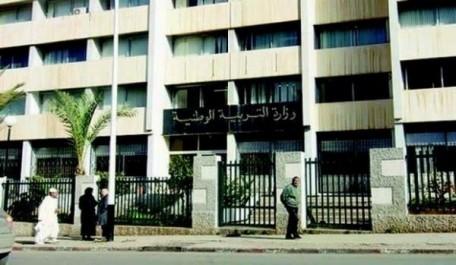 Algérie:Près de 40 000 dossiers de départ à la retraite déposés par les travailleurs de l'éducation nationale