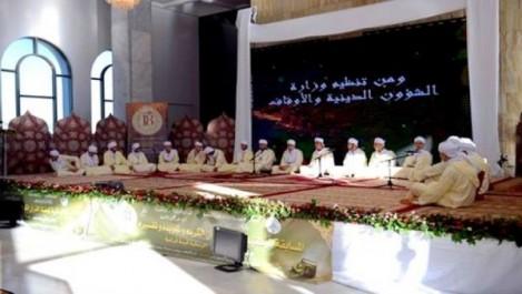 La Semaine du Coran, une école pour promouvoir la pratique modérée de l'Islam