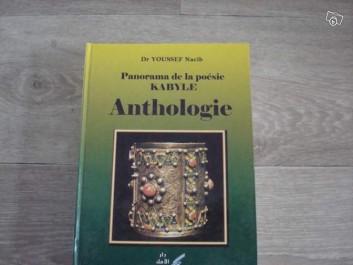 1er Salon du patrimoine à Tizi-Ouzou Ouverture, aujourd'hui, en hommage à l'anthropologue Youcef Nacib