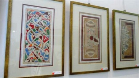 El Tarf: ouverture d'un 1er Salon national des arts plastiques