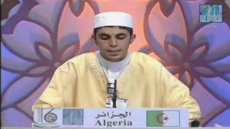 Concours national de récitation du Coran: Bouchlouch Abderaouf de Blida remporte le 1er prix