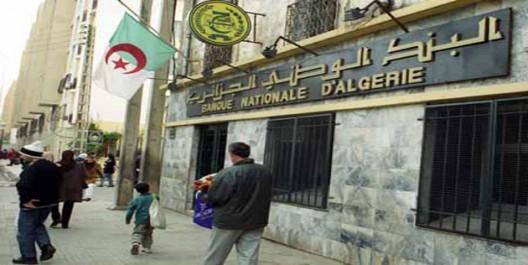 La Banque nationale d'Algérie au service des investisseurs.