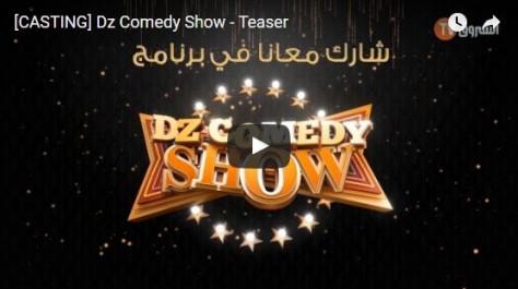 Le programme «Dz Comedy Show» à la conquête de la nouvelle étoile de la comédie algérienne.