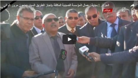 Vidéo: Les chinois travaillant sur le chantier de la pénétrante autoroutière de Béjaïa bloquent la route au Wali de la ville