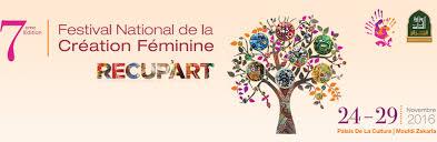 La 7ème Édition Du Festival National De La Création Féminine: Distinction des lauréates
