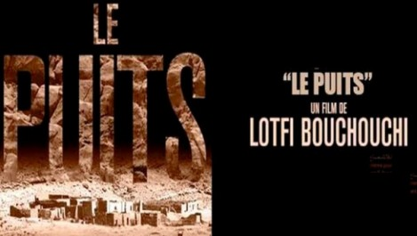 Projection du film «Le puits» de Lotfi Bouchouchi au Consulat général d'Algérie à New York