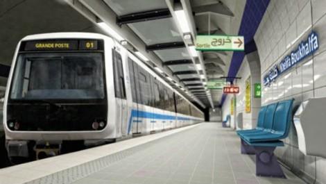 Ramadhan: le métro d'Alger opérationnel jusqu'à 1h30 du matin