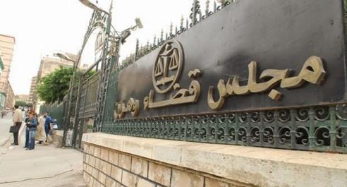 Tizi-Ouzou Nouveau procès del'affaire du meurtre de Laceuk Ali La famille en sit-in devant la cour