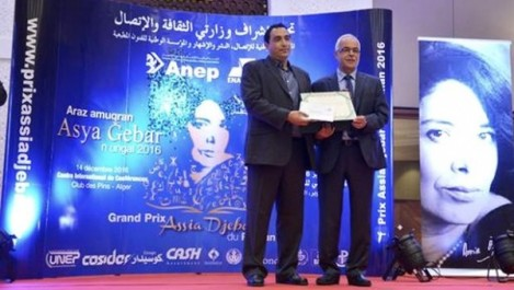 Grand Prix Assia-Djebar du roman: Samir Kacimi, Lynda Koudache et Djamel Mati lauréats
