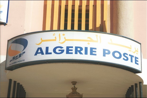 La Poste arabise totalement ses documents