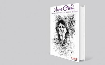 La poétesse Anna Gréki, cet antidote