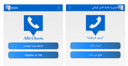 Mobile: Allô Chorta, votre sécurité sur mobile