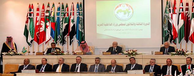 Le chercheur algérien Lotfi Derradji lauréat du prix des Ministres arabes de l'environnement pour 2016.