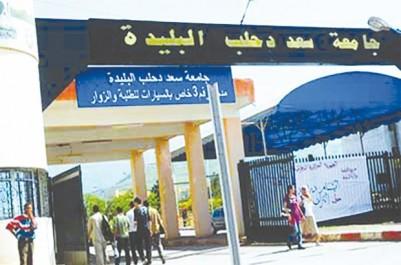 Algérie:Ouverture prochaine à l'Université de Blida d'un Master sur le traitement des déchets solides