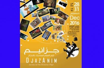 Les 1res Journées du film d'animation d'Alger « DjazAnim »