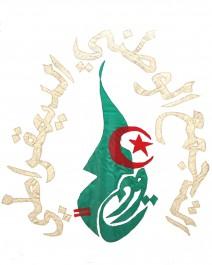 Les redresseurs du parti ont organisé un conclave régional Samedi :  Naissance d'un RND parallèle à Béjaïa
