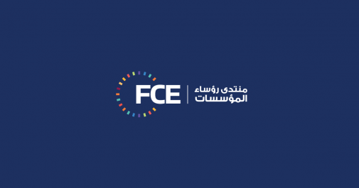 Forum d'affaires Algérie-Afrique: Une évaluation précise se fera dans les prochains mois