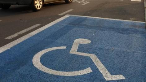 Journée maghrébine des personnes handicapées: Homogénéiser la promotion des droits.