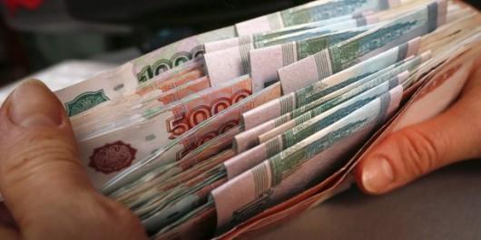 Supplément TIC : Des pirates volent plus de 2 milliards de roubles de la banque centrale de Russie