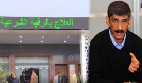Il a inauguré un local pour la «Rokia» Belahmar rappelé à l'ordre