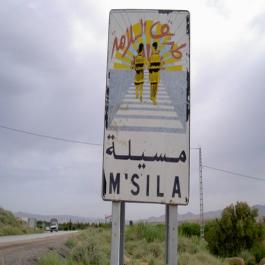 Algérie:La zone d'activité d'Ain El Hadjel (M'sila) prête avant 2017