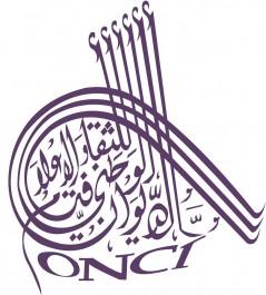 Festival du théâtre arabe en janvier à Oran 16 pièces et un focus sur le théâtre universitaire