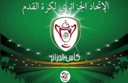 Coupe d'Algérie: Les résultats complets des 8es de finale