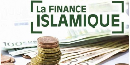 la finance islamique sera lancée en 2017: Capter l'argent des «réticents»