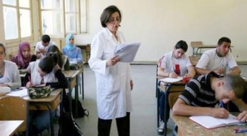 Sidi-Bel-Abbès: 608 enseignants admis au concours en formation