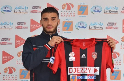 Transfert : Faouzi Bourenane s'engage avec l'USM Alger