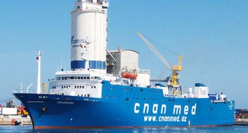 Affaire Cnan: L'ombre de l'armateur Feraoun planera sur le procès en appel