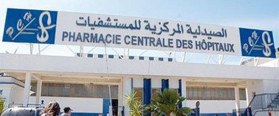 La pharmacie centrale des hôpitaux tenue d'acquérir des médicaments fabriqués localement