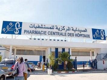 Un cahier des charges pour la Pharmacie centrale