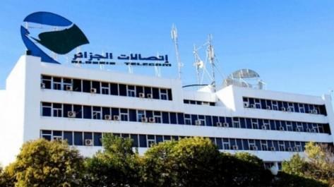 L'ouverture du capital d'Algérie Telecom «pas du tout à l'ordre du jour»