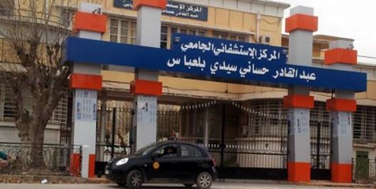 Sidi-Bel-Abbès: Des spécialistes de l'EPH contestent leur affectation au CHU