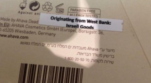 Des médicaments israéliens en vente à Bordj-Bou-Arréridj